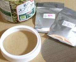スプラウト 栽培キット 私のスプラウト 瓶 ジャー 容器 セット 種 ブロッコリースプラウト 栽培 育て方