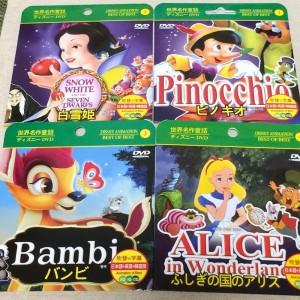 100均 100円ショップ 100円均一 ディズニー DVD 映画 アニメ 白雪姫 ピノキオ バンビ 不思議の国のアリス