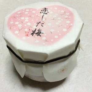 京都 お土産 梅干し おうすの里 二年坂