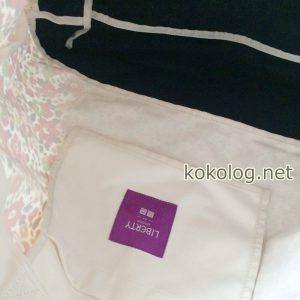 ユニクロ リバティ コラボ バッグ 第三弾 トートバッグ リバティロンドン サイズ 大きさ レビュー ポケット
